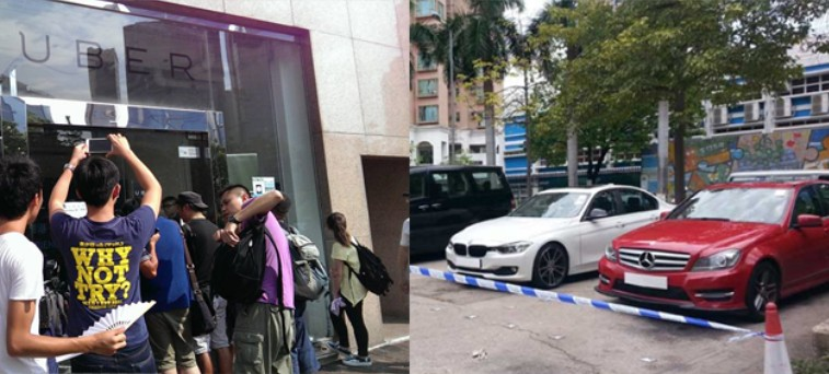 Police Uber Hong Kong office