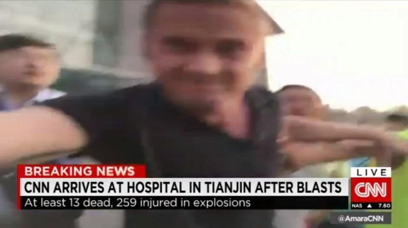 CNN reporter tianjin