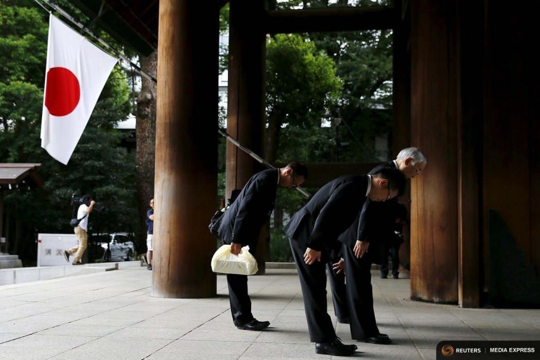 Japan wwii apology
