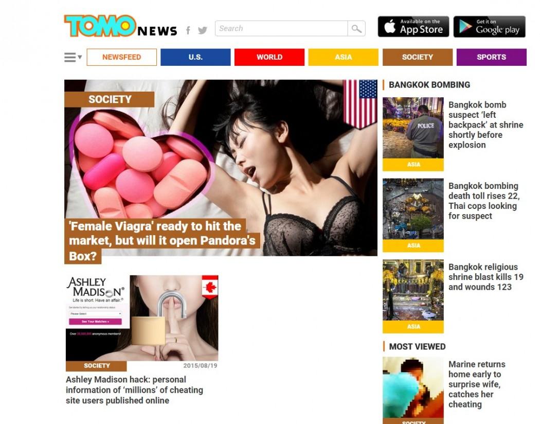 tomo news