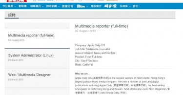 Apple daily recruitment notice