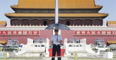 paramilitary police officer in Tiananmen Square,