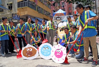 DAB street cleaning campaign