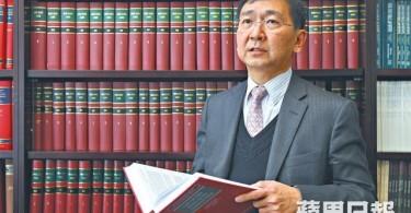 Johannes Chan Man-mun