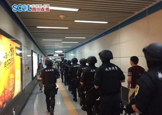 SWAT officers at Chengdu's Wenshuyuan Station