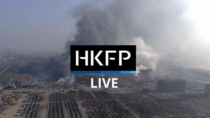 live hkfp tianjin