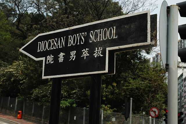 diocesan boys' school