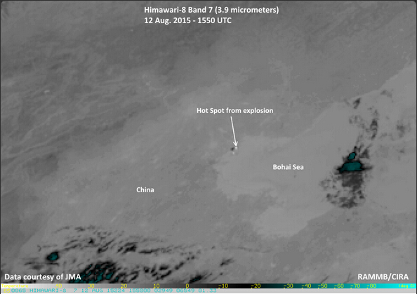 Satellite imagery of Tianjin explosion.