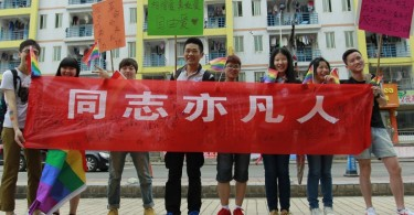 Gay rights activists in Changsha, Hunan province