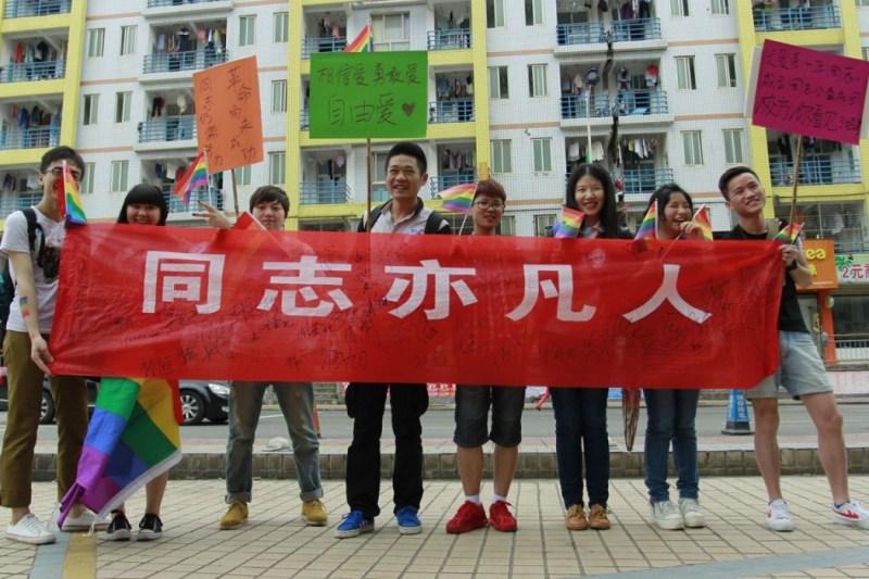 Gay rights activists in Changsha, Hunan province