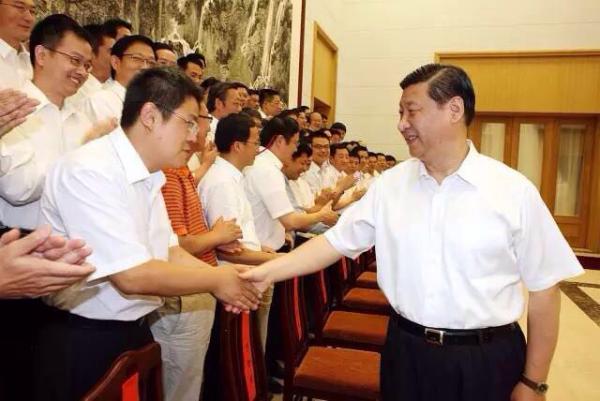 Xi Jinping in Beidaihe