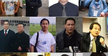 Zhai Minglei / China Change