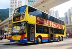 Citybus of Hong Kong