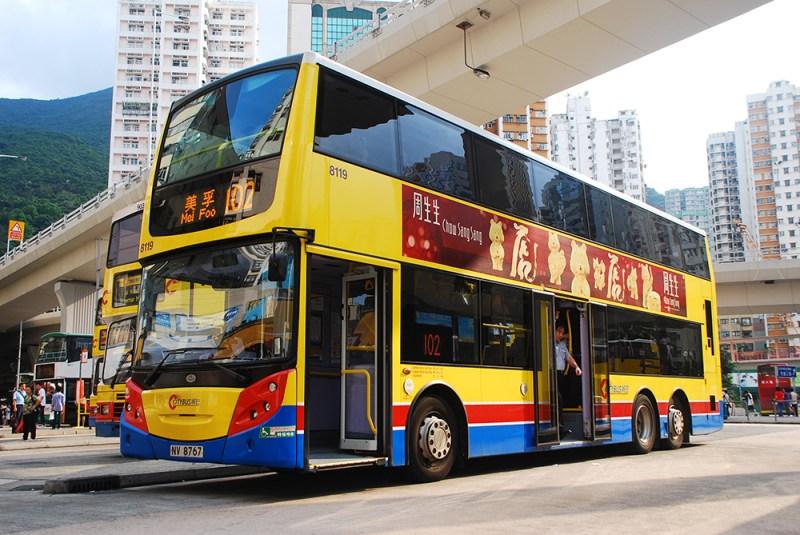 Citybus of Hong Kong