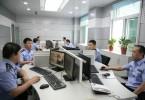 Online police station