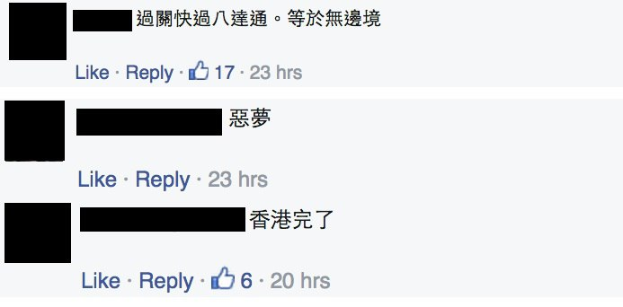 Facebook users commenting on the Apple Daily article