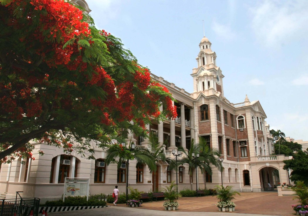 HKU main building