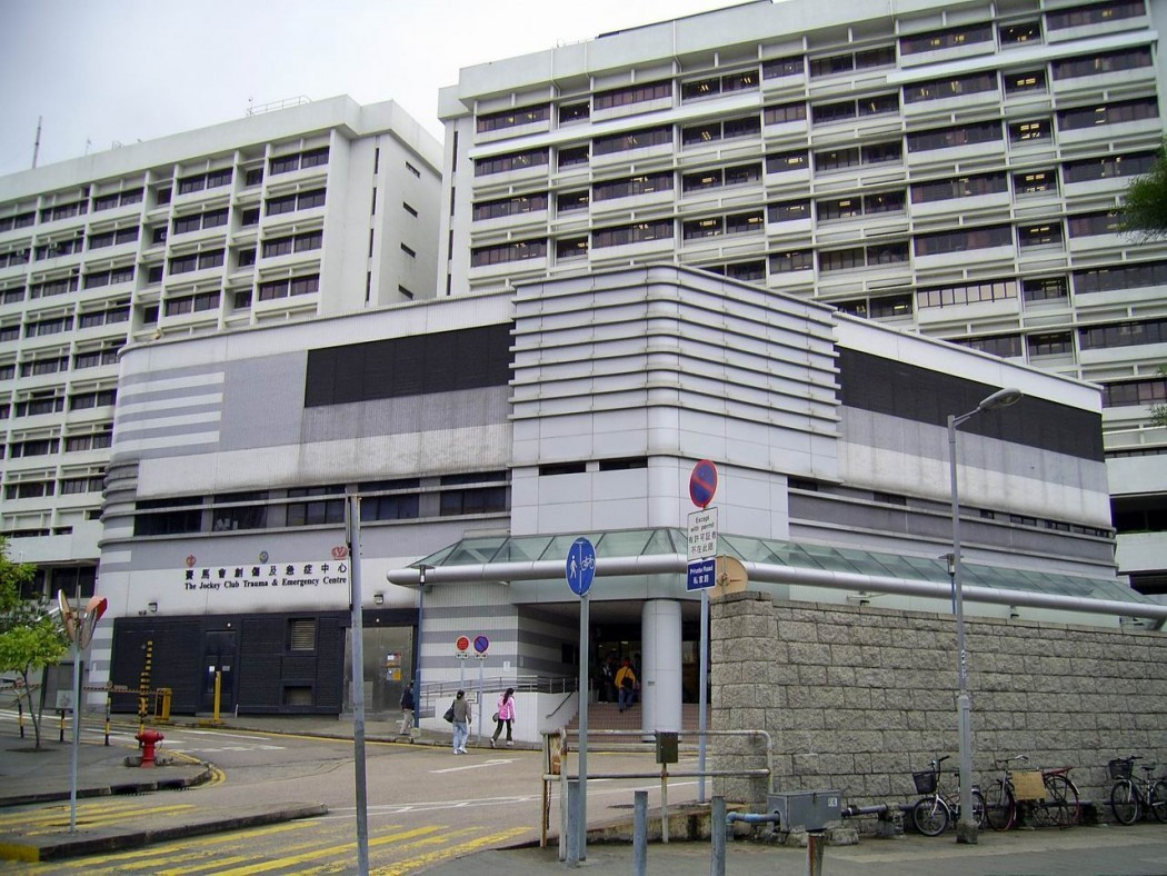 prince of wales hospital