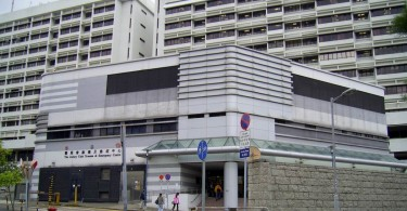 prince wales hospital