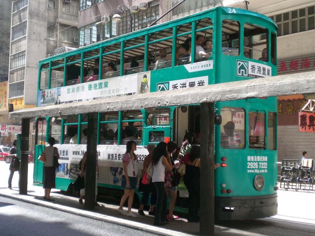 tram, hong kong