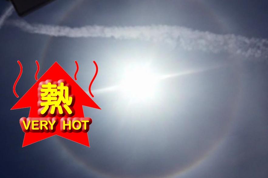 sun halo hot weather