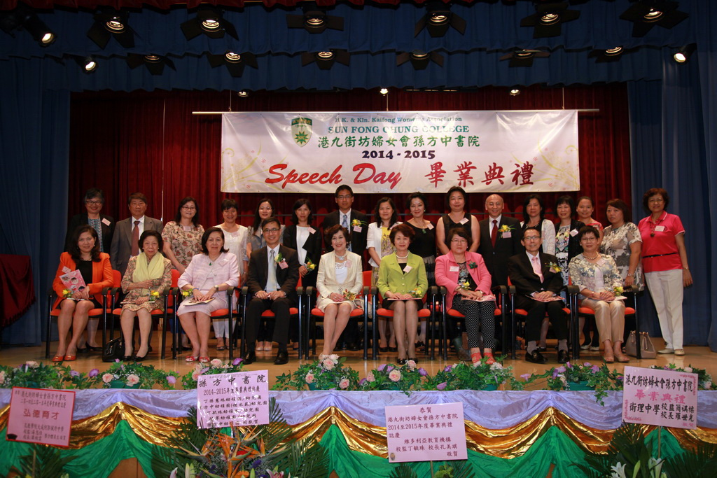 Liaison Office chiefs appeared in a second school graduation ceremony.