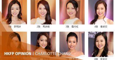 charlotte chang hong kong