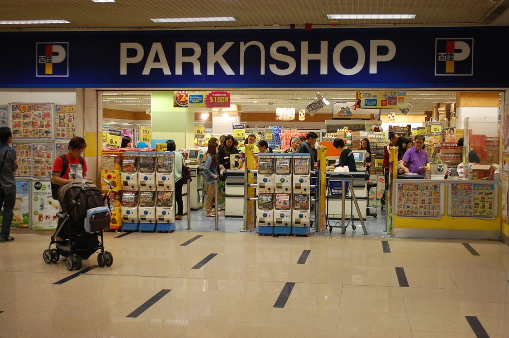 Sham Shui Po ParkNShop
