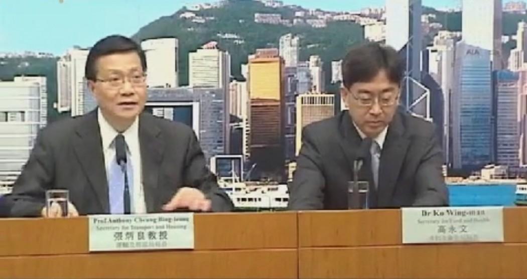 Anthony Cheung Bing-leung and Ko Wing-man