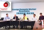 domestic worker roundtable