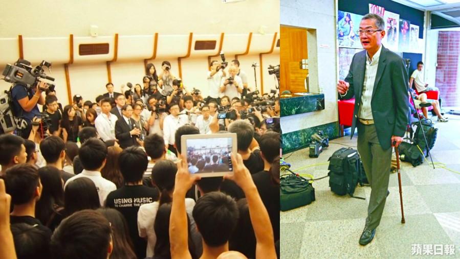 Photo: Undergrad & Apple Daily.