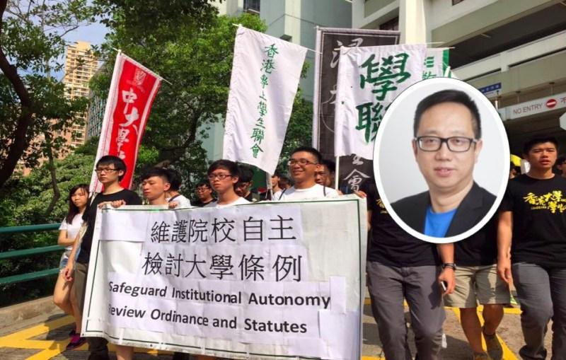 johannes chan li hui hku council