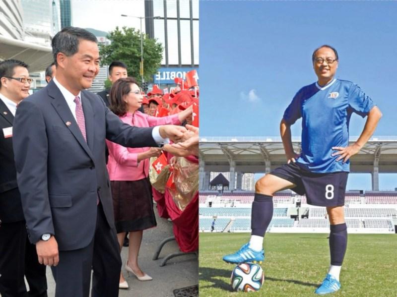 Lam Tai-fai CY Leung