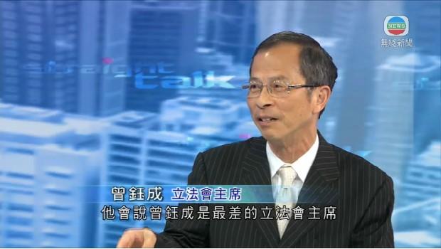 jasper Tsang, tvb