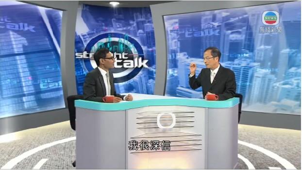 jasper tsang, tvb, straight talk