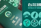 taiwan passport independence
