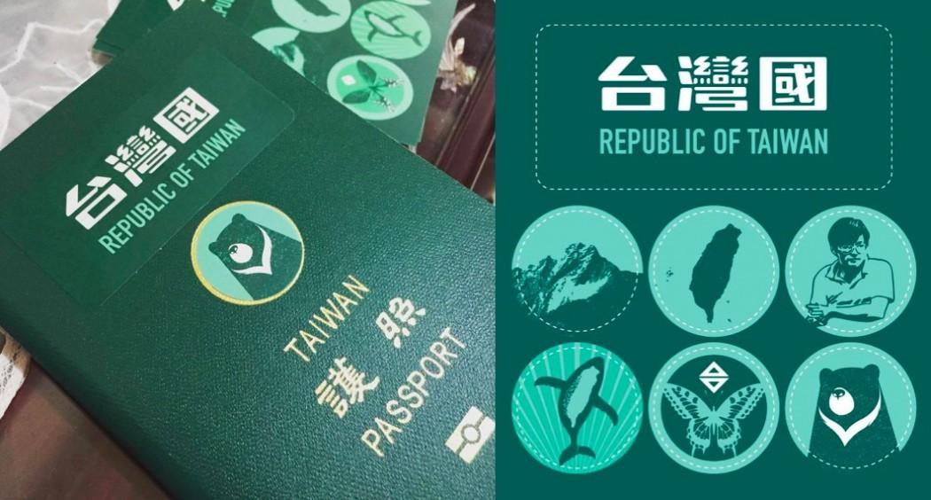 taiwan passport independence