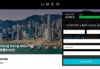 uber petition hong kong