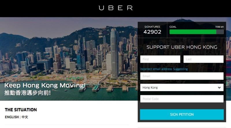 uber petition hong kong
