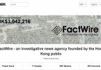 factwire crowd fund