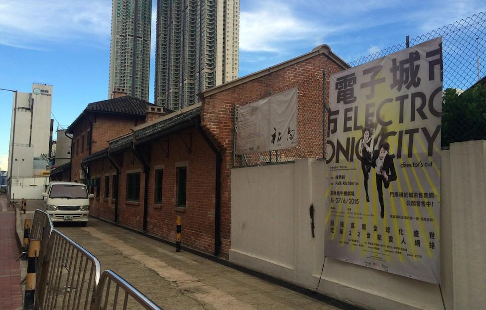 Cattle Depot Artists Village. Photo: HKFP.