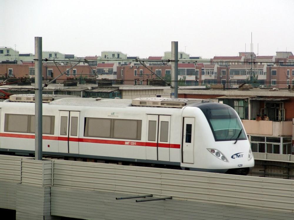 Binhai Light Rail