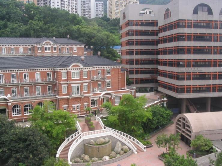 University of Hong Kong HKU