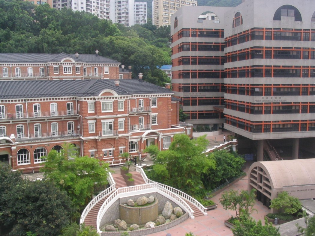 University of Hong Kong HKU
