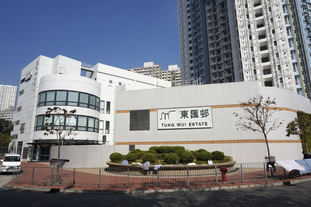 tung wui estate in hung hom