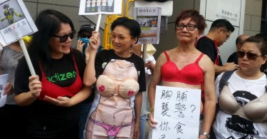 breast protest