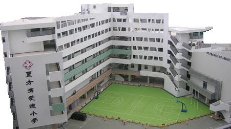 St. Francis of Assisi's Caritas School in Shek Kip Mei. Photo: Gov HK.
