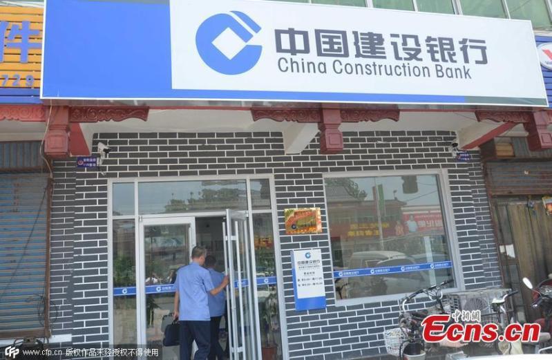fake china construction bank