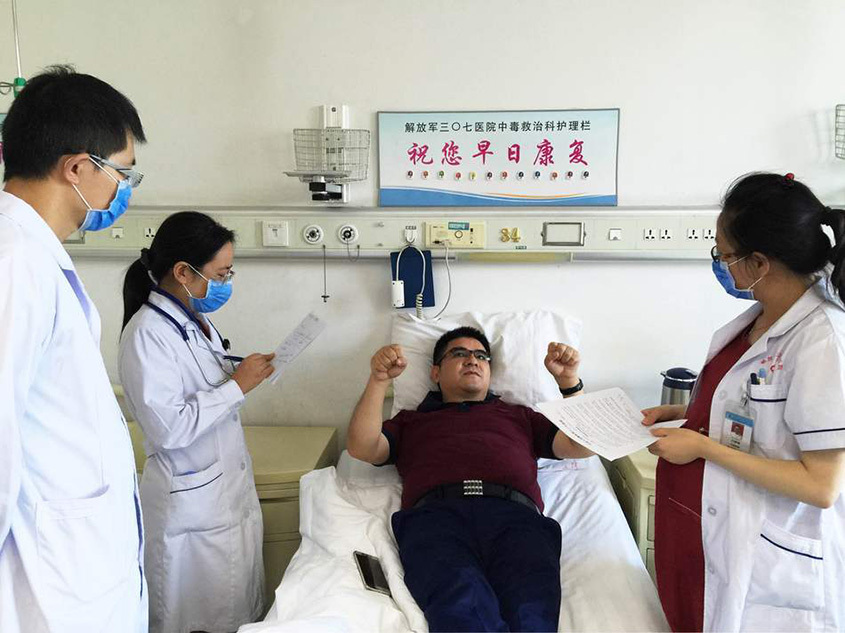 Chinese tycoon Chen Guangbiao hospitalised after travelling to ...