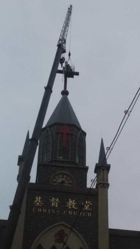 church cross demolition